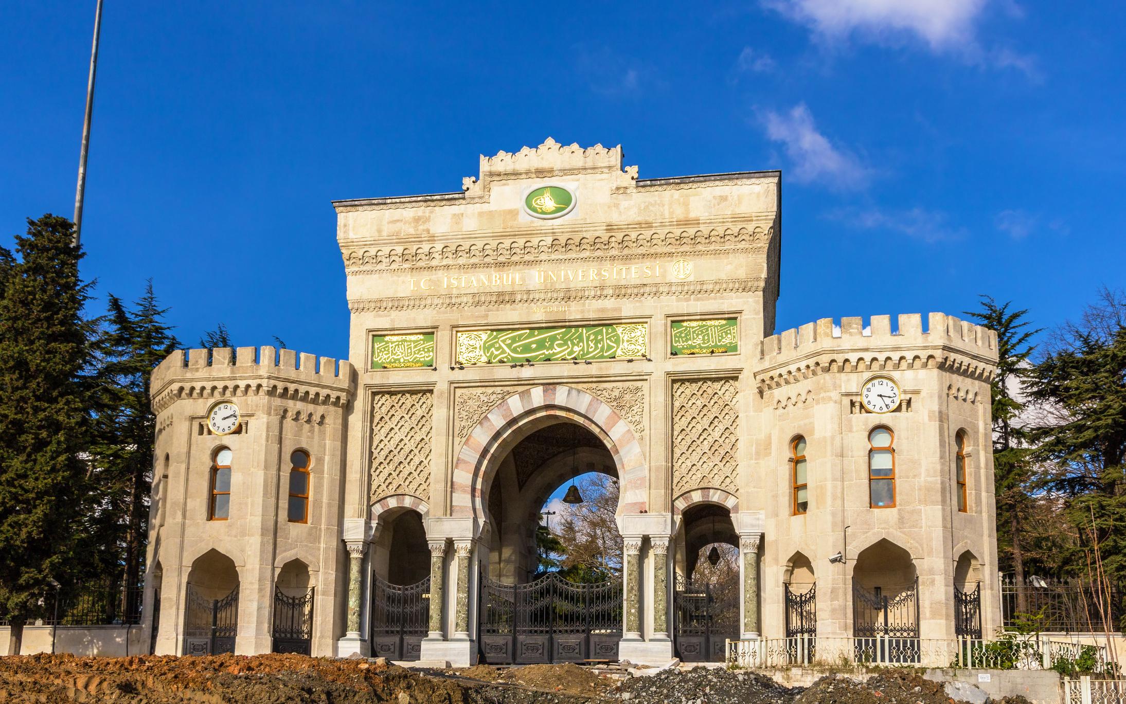 Entrance gate of Istanbul University – Turkey