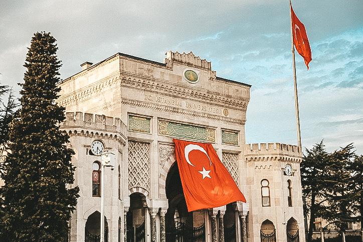 Main Gate of Istanbul University in Beyazit, Istanbul, Turkey